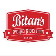 ביתנס BITANS